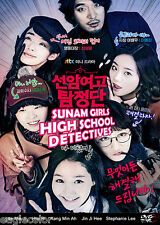 Seonam Girls High School Investigators Korean Drama (3DVDs) Excellent English!