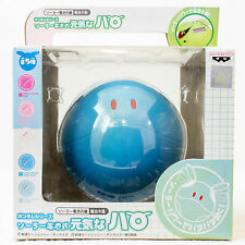 Gundam Mascot Robot Haro Solar Powered Flutter Figure Blue Ver. JAPAN ANIME