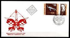 Tag der Kosmonautik. K.Ziolkowski. Orbitalkomplex. FDC. Bulgarien 1982