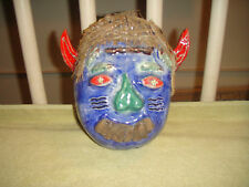 Very Ugly & Unique Tribal Face Mask-Homemade Art Project-Matt Winter-Plaster