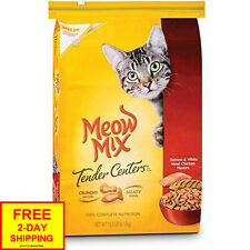 NEW Meow Mix Tender Centers Flavor Dry Cat Food *Free 2-Day Shipping*