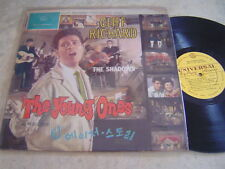 "CLIFF RICHARD THE SHADOWS(KOREA VINYL LP 12"")THE YOUNG ONES OST/UNIQUE!!!"