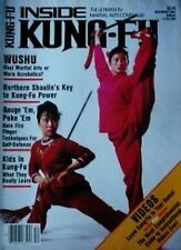 RARE 12/84 INSIDE KUNG FU MAGAZINE BLACK BELT KARATE WUSHU LI XIA MARTIAL ARTS