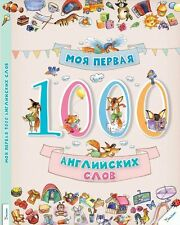 English Russian Children's VISUAL Dictionary, Illustrated Pictures 1000 words