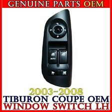 NEW OEM MAIN WINDOW SWITCH LEFT SIDE LH for 2003-2008 HYUNDAI TIBURON / COUPE
