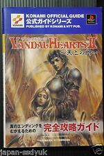 "JAPAN Vandal Hearts II Tenjou no Mon ""Official Guide"""
