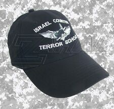 Zahal - Israeli Counter Terror School Ball Cap - LOTAR