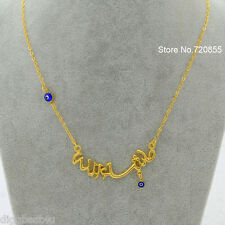 Allah Evil Eye Charms Chain Necklace Middle East Islamic Arab Mohammed Jewelry