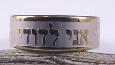 Ani Le Dodi I am My Beloved`s Stainless Steel Ring Jewish Wedding Gold Silver