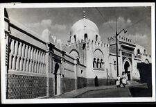 ALGER (ALGERIE) LA MEDERSA , ECOLE SUPERIEURE ARABE animée en 1947