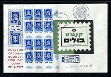 Israel Emblems of Towns, Booklet B16 1st Day Cover FDC 1971. x21835