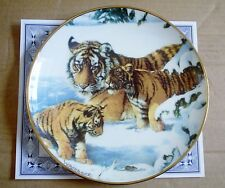 Royal Doulton Franklin Mint Collectors Plate PLAYING CAT AND MOUSE Tiger