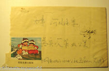 China stamp cover from hunan to tianjin  in Jan.1979