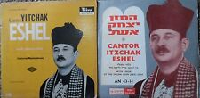 2 jewish cantorial LP lot-cantor itzchak eshel-cantorial masterpieces with choir