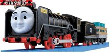 Hiro Train Set TS07 - Thomas The Tank Engine By Tomy Trackmaster Japan