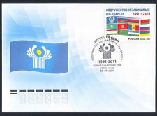 Russia 2011 National Flags/Commonwealth/Politics 1v FDC (n33336)