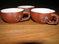 EARLY  CHINESE YIXING ZISHA SCHOLAR  CARVED TEA CUPS