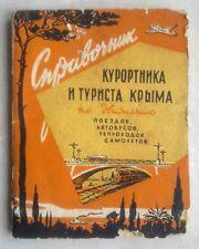1959 Advertise Crimea Booklet Timetable Railroad Trains Aeroflot Planes Bus Ship