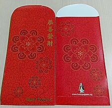 Singapore Hush Puppies CNY Packet/ Ang Pow - 1 pc