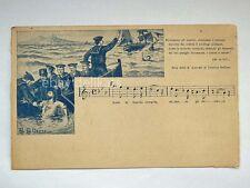 REGIA GUARDIA FINANZA ITALIANA GdF  Inno vecchia cartolina 4