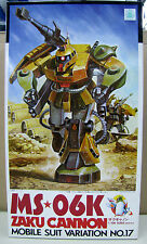 Bandai Gundam 1/100 Mobile Suit Variation MS-06K Zaku Cannon
