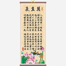 CHINESE CALLIGRAPHY WALL HANGING SCROLL - MO SHENG QI (DON'T BE ANGRY)