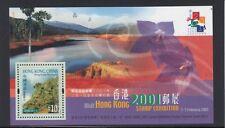 HONG KONG CHINA  2000 Hong Kong 2001  min sheet no 3 SGMS1028 MNH