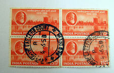 1954 India 15np Steel Industry Block of 4 Used Stamps