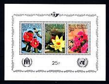 BELGIUM - BELGIO - 1970 - Ghent International Flower Exhibition