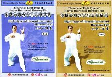 Chinese Kungfu Eight Types Of Huayue Heart Mind Harmony Fist by Wu Yinghua 4DVDs