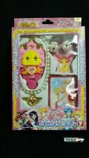 2002 Sailor Moon Pretty Guardian Golden Wing Heart Pendant Necklace Cosplay