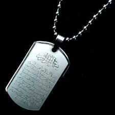 Allah Ayatul Kursi Anhänger Kette Halskette Allahkette Islam Muslim Halsschmuck