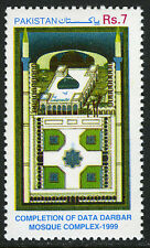 Pakistan 918, MNH. Completion of Data Darbar Mosque Complex, 1999