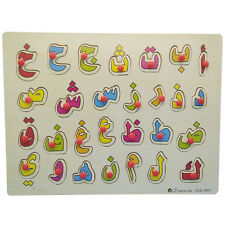 Baby Kids Children Wood Board Block Arabic Letters Number Puzzle Educational Toy