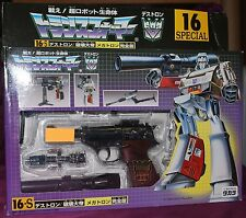 Megatron 16-S 16 Special Brown Handle G1 Reissue Transformers Takara MISP