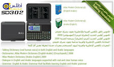 "Atlas Talking ""Real Human Voice"" Arabic, English Dictionary SD302_GREAT DEAL!!!"