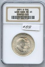 1951-S Wash/Carv 50C (#1858) NGC MS65. White Few Toning Spots. Check out the Pho