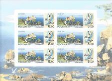 RUSSIA 2001 MiNr: 910 IMPERF EUROPA CEPT WATER BAIKAL SEA