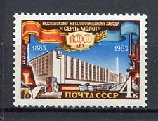 30396) RUSSIA 1983 MNH** Hammer and Sickle 1v. Scott#5189
