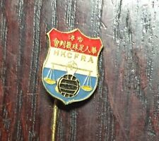 香港華人足球裁判會 old Hong Kong Chinese Football Referee Association pin shield design