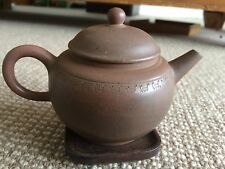 Antique 1940's-1950's China Yixing Zisha Chen Ding He 280cc Collectibles Teapot