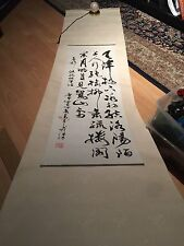 Chinese Hanging Scroll Script Hand painted Calligraphy on Paper/Silk 77 x 26