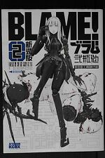 JAPAN Tsutomu Nihei manga: New Edition Blame! vol.2
