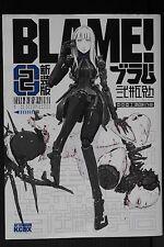 JAPAN Tsutomu Nihei manga: New Edition Blame! vol.2
