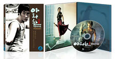 Arahan (Korean, 2012, Blu-ray) Digipack Edition