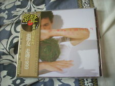 a941981 Reissue Taiwan Sealed CD Jacky Cheung 走過 1999 張學友