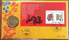 2012 Year of the Dragon - Canberra Stamp Show Overprint PNC 183/250