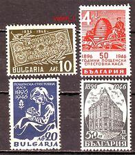 1946  Bulgaria Postal Savings Bank Bees Beehive  MNH**