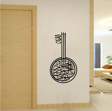 Islamic Muslim Calligraphy Wall Sticker Home Decal Arabic Vinyl Art Decoration