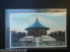 old china colour photo,beijing temple of heaven,